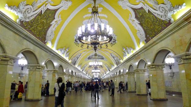 станции московского метро фотографии хендай солярис хэтчбек в кредит